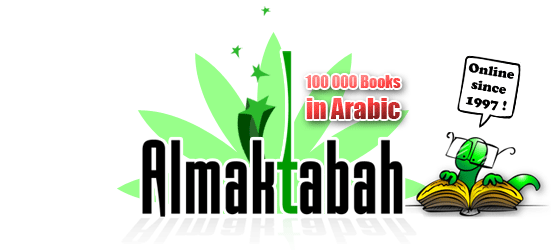 Almaktabah Bookstore for Books in Arabic - 110 000 books